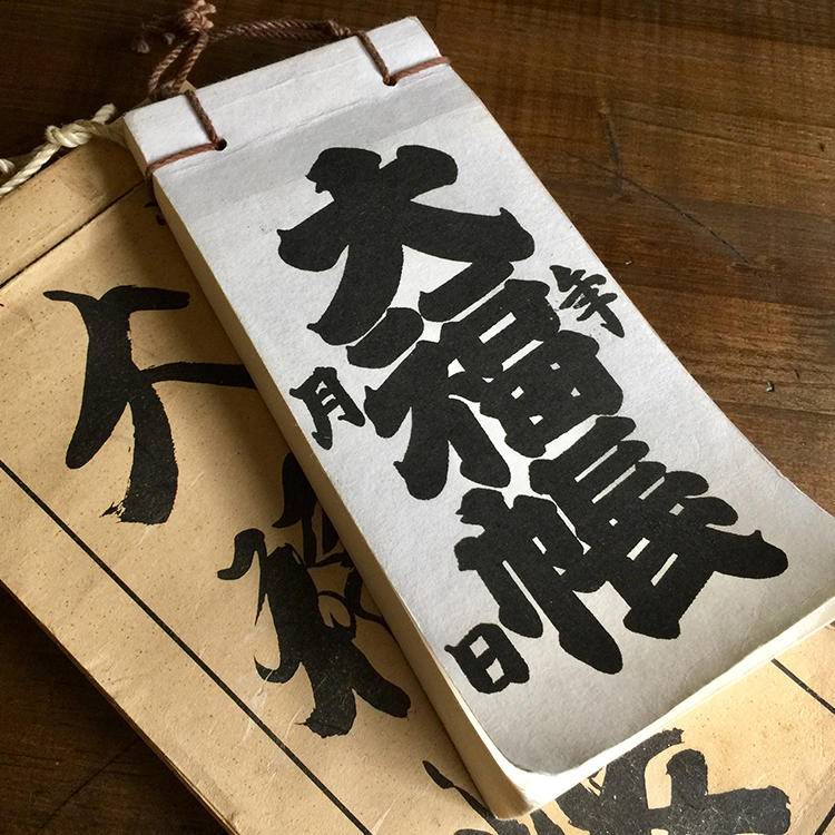 https://blogs.itmedia.co.jp/omeishi/daifukucho01.jpg