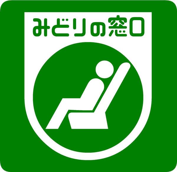 Midorinomadoguchi