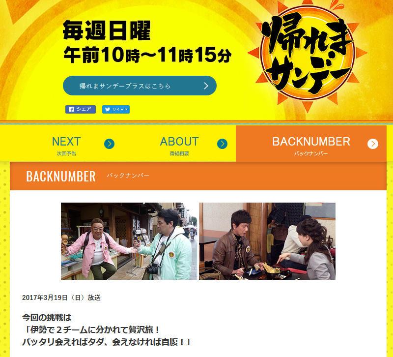 https://blogs.itmedia.co.jp/omeishi/kaeremasunday.jpg