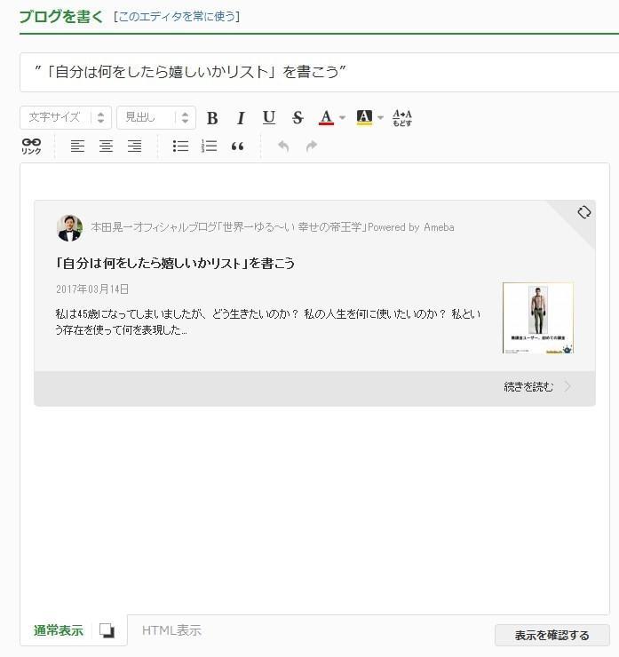 https://blogs.itmedia.co.jp/omeishi/kochan1.jpg