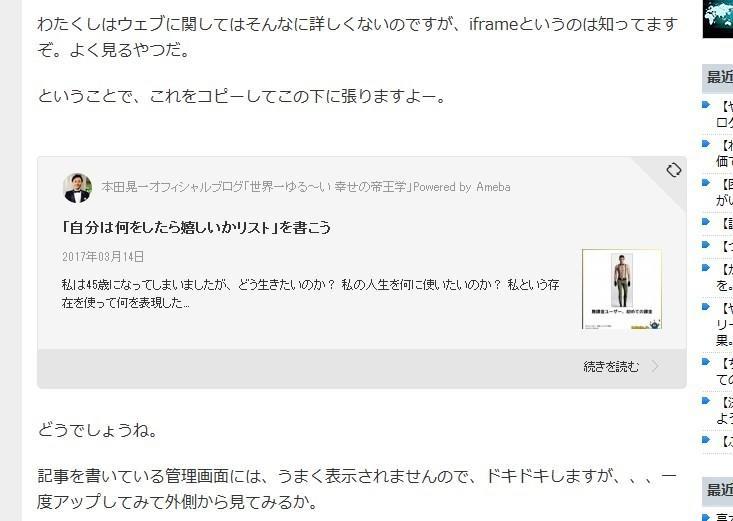 https://blogs.itmedia.co.jp/omeishi/kochan3.jpg