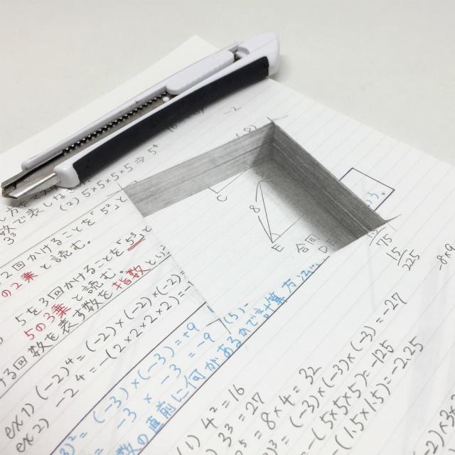 https://blogs.itmedia.co.jp/omeishi/nouto2.jpg