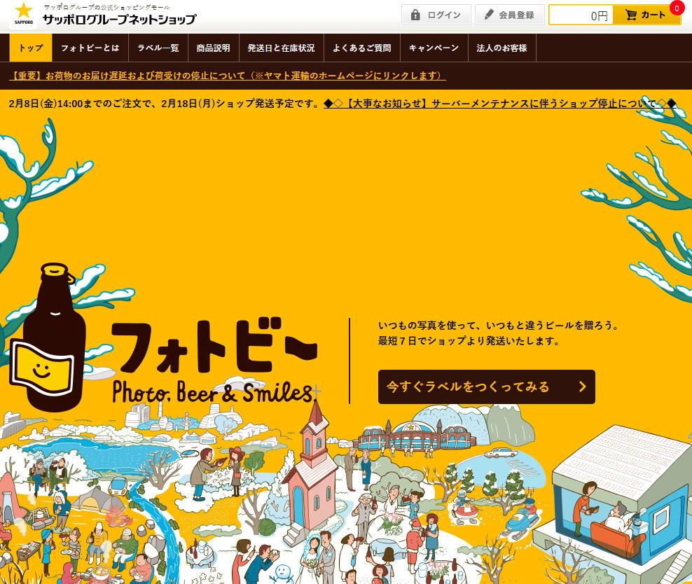 https://blogs.itmedia.co.jp/omeishi/photobeer.jpg