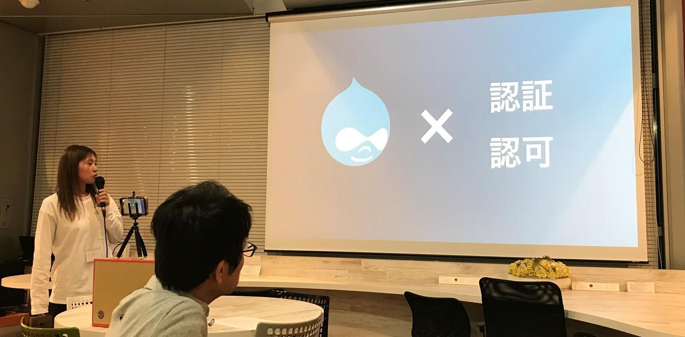 https://blogs.itmedia.co.jp/osonoi/acquia.jpg