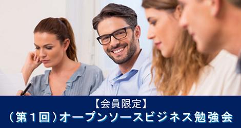 54291_normal_1479357742_ビジネス勉強会_20161212.png