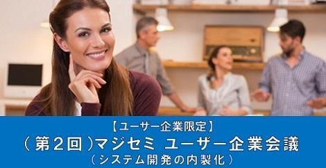 54296_normal_1479359843_ビジネス勉強会(2)_20161213.jpg