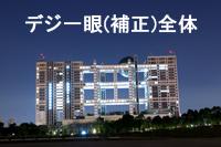 Fuji1dsadjfull_3