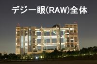 Fuji1dsrawfull_3