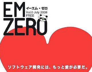 Emzero