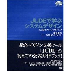 Judebook
