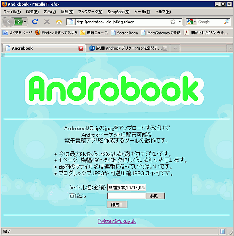 Androbook