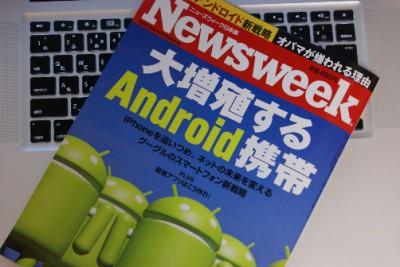 Newsweek1400x267