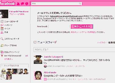 Pink_2
