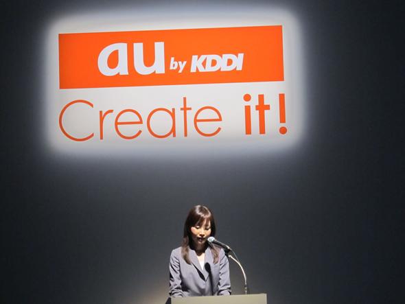 https://blogs.itmedia.co.jp/photos/uncategorized/2011/05/17/aukddi2011summer01.jpg