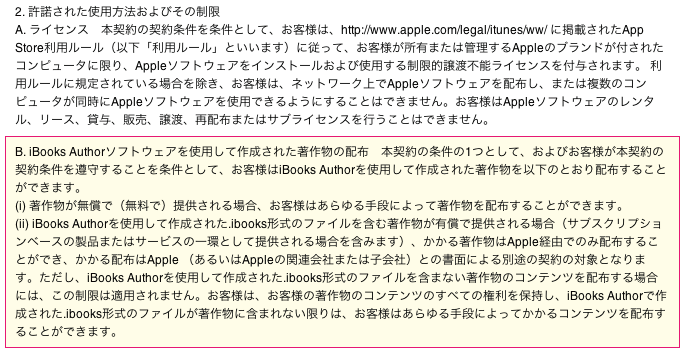 Ibookauther1001011b