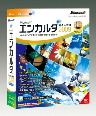 Pkg_enc2009_dvd