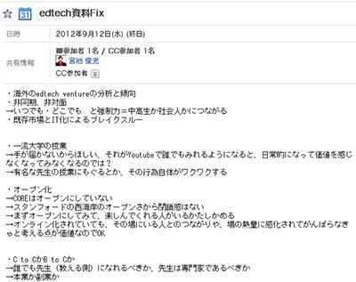 Edtech_bread