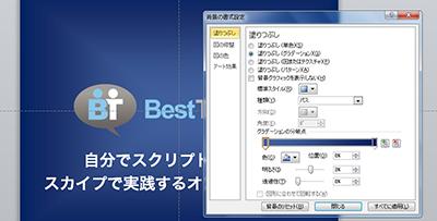Edtech_ppt