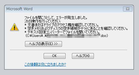 【Windows】ダウンロードフォルダが開けないとき …