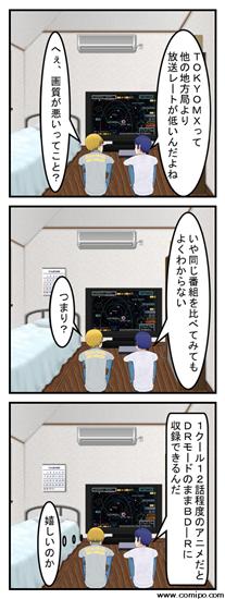 Comics66_lo