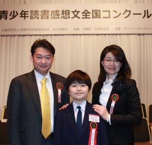 Dokusyo2013003