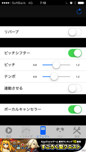 MAPlayer