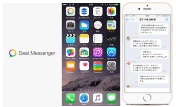 アプリ画像.jpg
