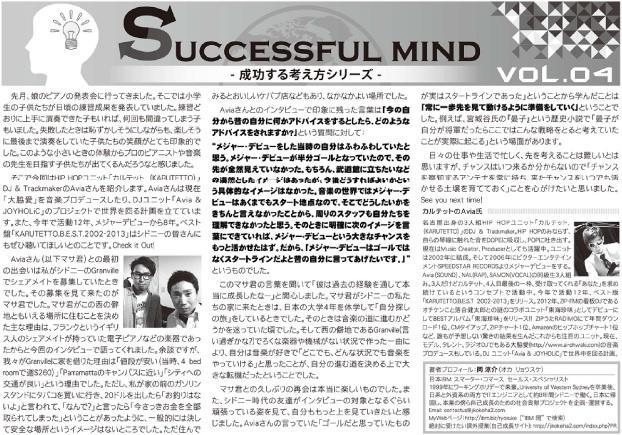 https://blogs.itmedia.co.jp/ryosan/S4-AvivaCheers.jpg