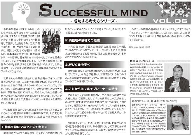 https://blogs.itmedia.co.jp/ryosan/S6-Kitada-san.jpg