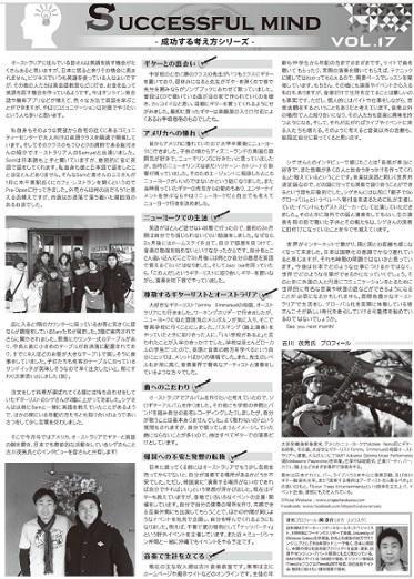 https://blogs.itmedia.co.jp/ryosan/Shige-san-kiji.jpg