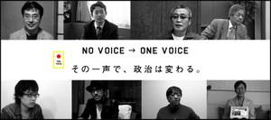 Onevoice_3
