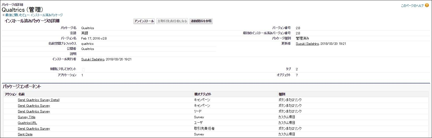 https://blogs.itmedia.co.jp/sadahiro29/No39/Pic39-8.jpg