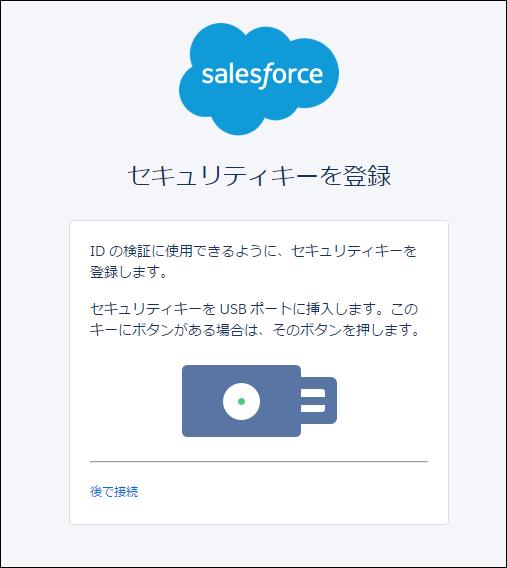 http://blogs.itmedia.co.jp/sadahiro29/Pic32-9.png