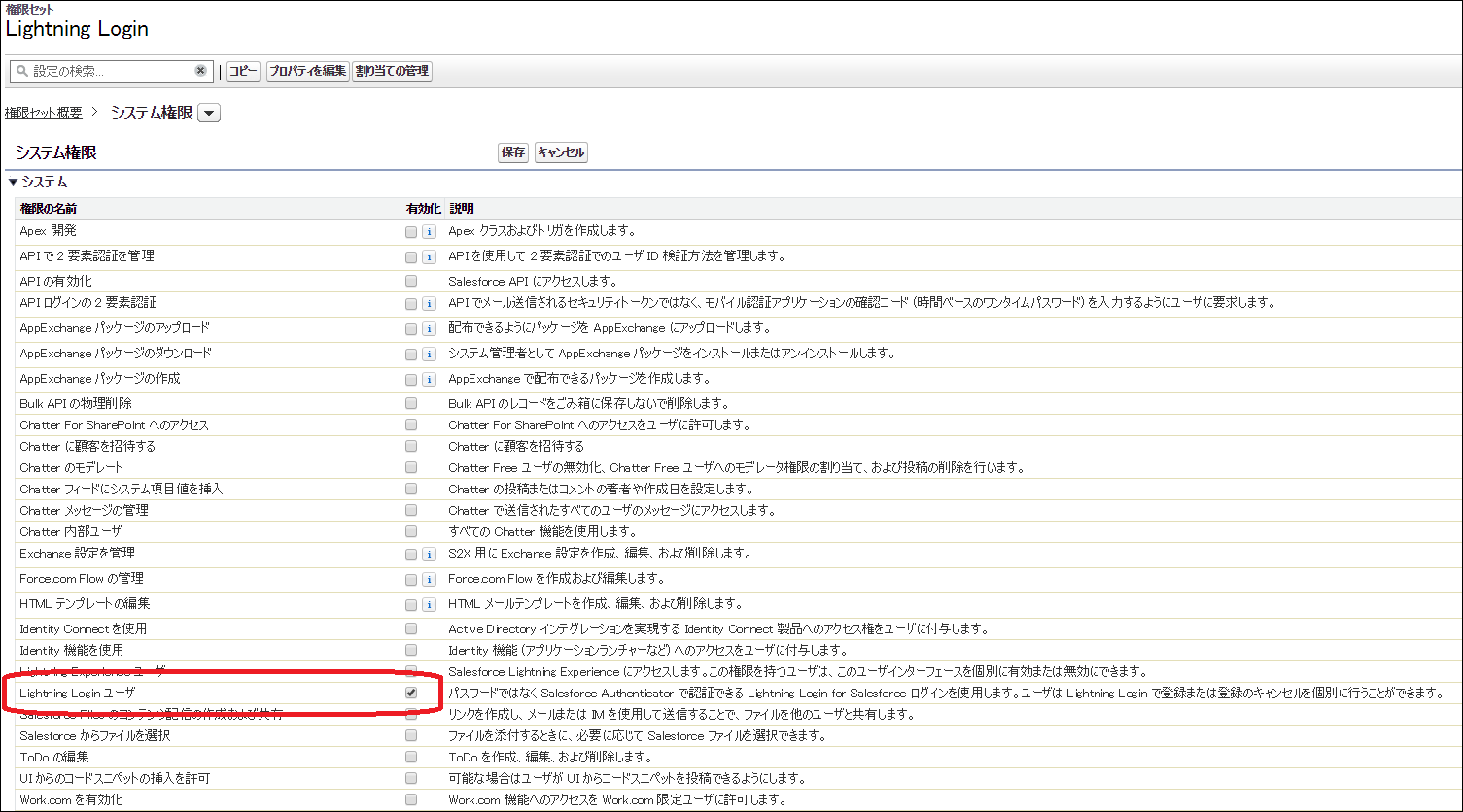http://blogs.itmedia.co.jp/sadahiro29/no28/Pic28-2.png