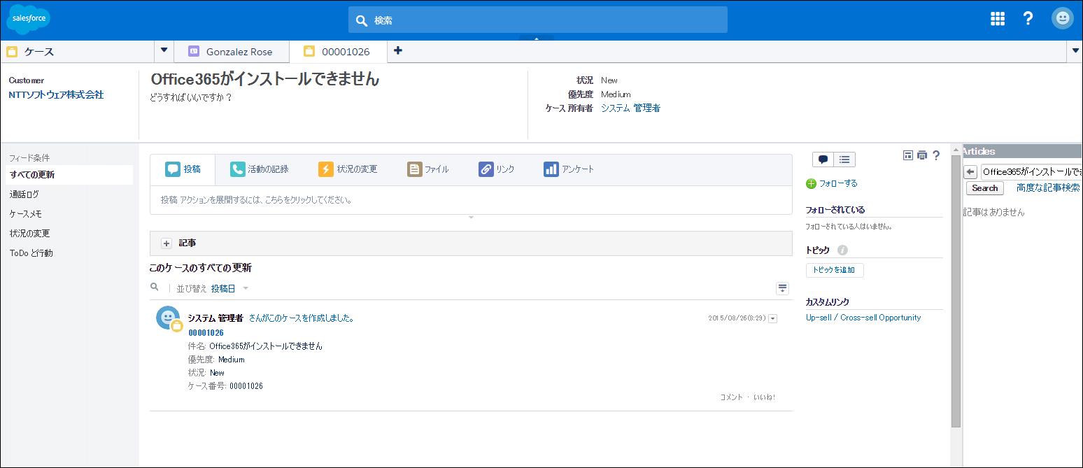 https://blogs.itmedia.co.jp/sadahiro29/no4/4-9.png