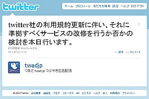 Twad1_2