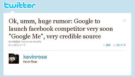 Googleme1