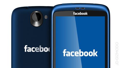 噂のFacebookフォン、HTCから来月にも発表か?そのソーシャル機能を予測する