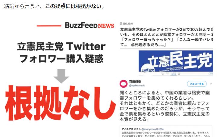 http://blogs.itmedia.co.jp/sakamoto/25b7bc697ffe09945b337816fbb4b180762bb664.png