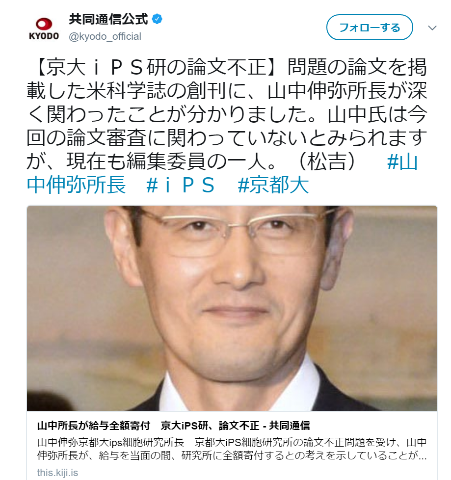 https://blogs.itmedia.co.jp/sakamoto/517bbf44a94783bd09e14ee9c43cec195fc1450e.png