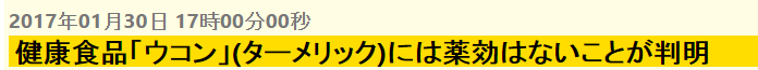 http://blogs.itmedia.co.jp/sakamoto/fdc629a13ebe9cd6344169a3e7bff41e966e627a.png