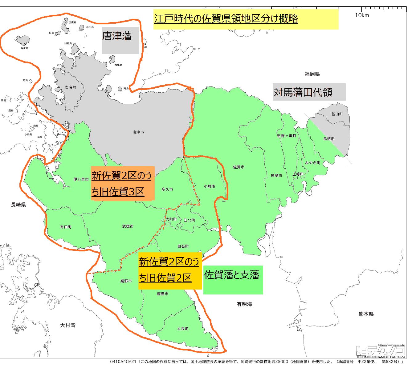 saga-map-w-div.png