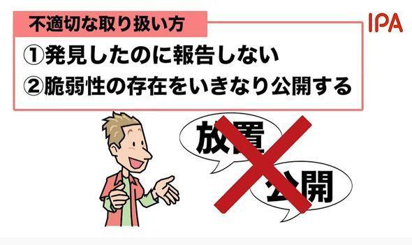https://blogs.itmedia.co.jp/sakamoto/th_ipazeijaku_01.jpg