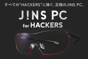 Jinspcforhackers
