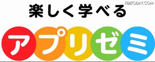 _logo_3