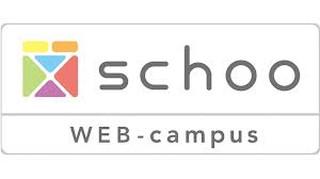 Schoo_logo