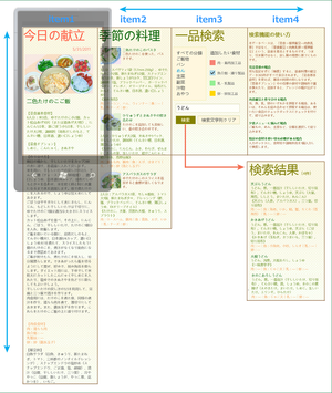 Wp7_panoramatest2_1