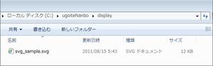 Svg_save1