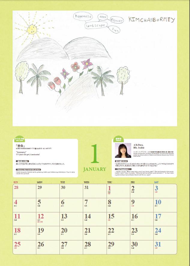 https://blogs.itmedia.co.jp/shakaikouken0023/2015/01/05/img01.png