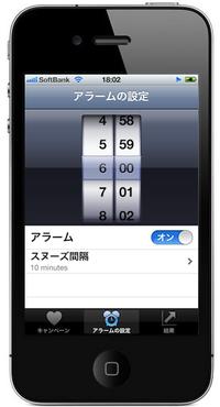 Iphone4s1_2
